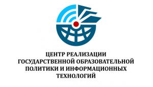 Центр развития государственной образовательной политики