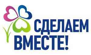 Всероссийская акция «Вода и здоровье»