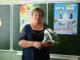 Людмила Ивановна Щукина